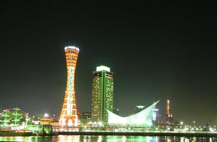 大阪~神戸17.jpg