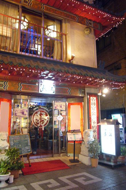 大阪~神戸9.jpg